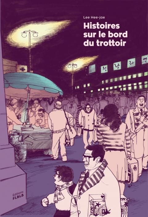 00-lhj-histoires_trottoir-couv