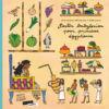 Festin babylonien pour princesse égyptienne